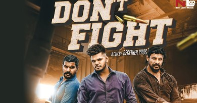 DON'T FIGHT LYRICS - SUCHA YAAR