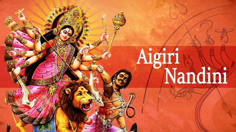 AIGIRI NANDINI LYRICS is one of the most popular songs among the devotees of Maa Durga. This song was sung by Rajalakshmee Sanjay. The lyrics of this song were penned by Adi Sankarachariya.