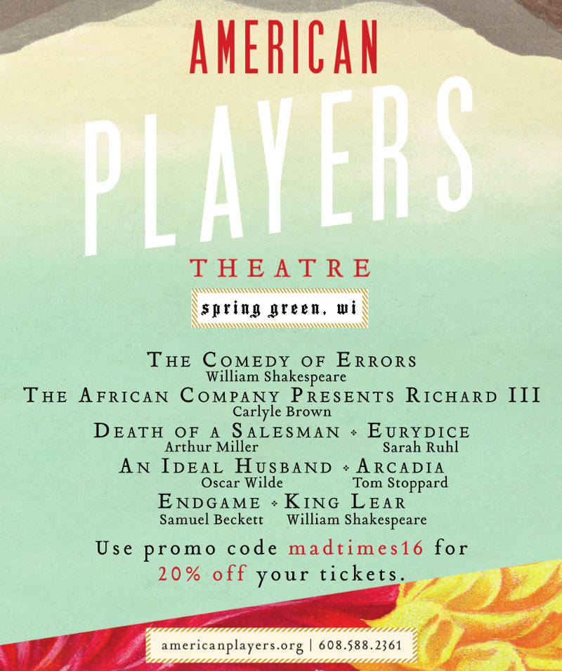 american-players-theatre-2016-season-shows-promo-code-discount-coupon