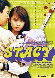 220px-Stacy-film-poster
