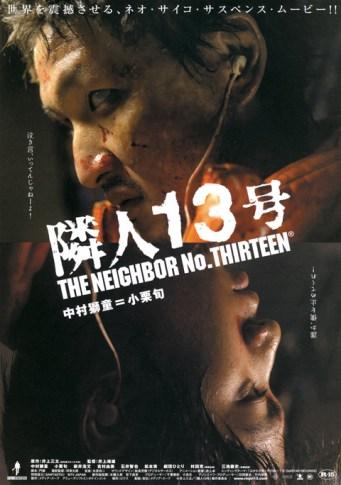 neighbor13