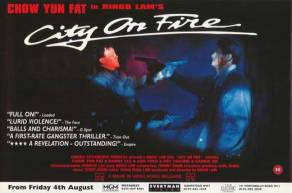 city-on-fire-movie-poster-1987-1020399420