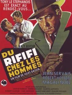 rififi-movie-poster-1955-1020537393
