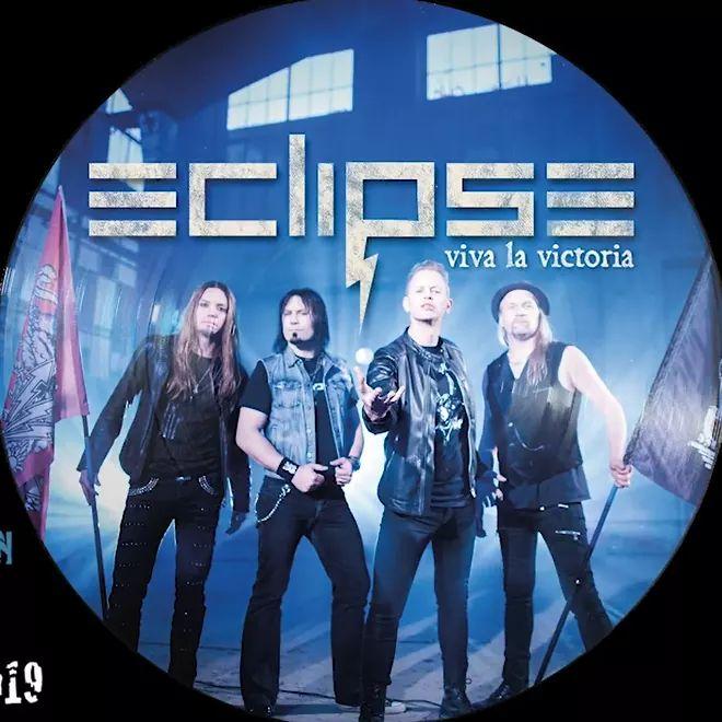 Eclipse bjuder på teaser inför exklusivt singel släpp.