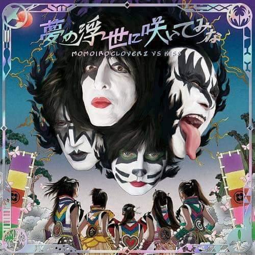 Klassisk Japan only singel från Kiss 5 år.