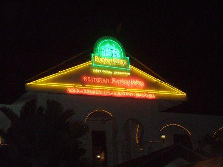 Restaurant review: Bombay Palace, Kuala Lumpur (2/6)