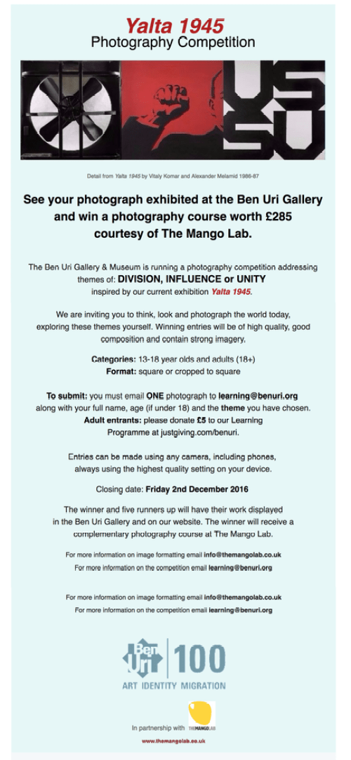 Photography competition - The Mango Lab with Ben Uri