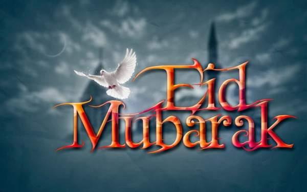 #Eid2017 | June 26 regular holiday ayon sa Malacañang