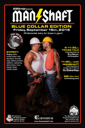 8x12-Banner-MS-Duo-Blue-Collar-09.16