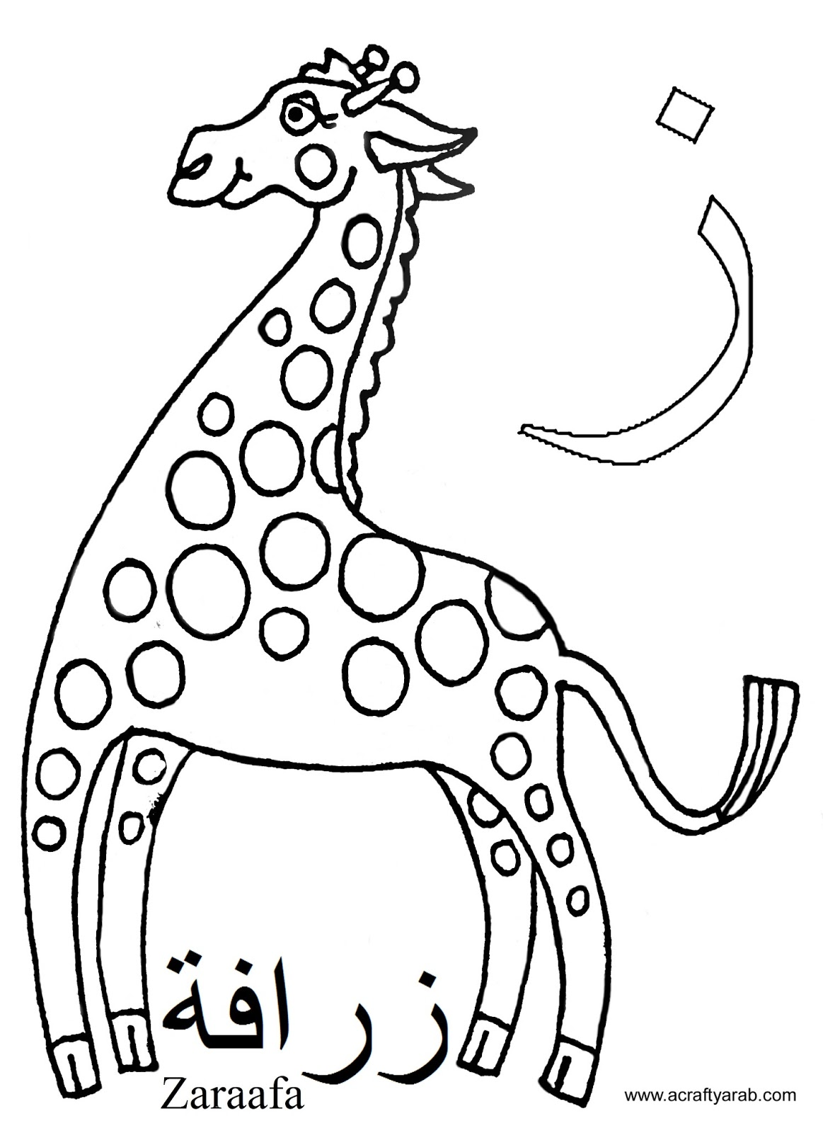 Children In Need Colouring Pages 2011