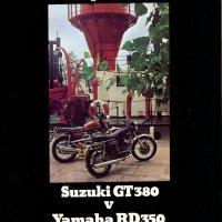 Yamaha RD 350 vs Suzuki GT 380.