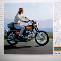 Honda CB750 Four.