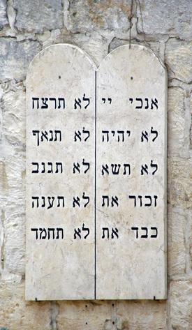 10-commandments © Geothea   dreamstime.com