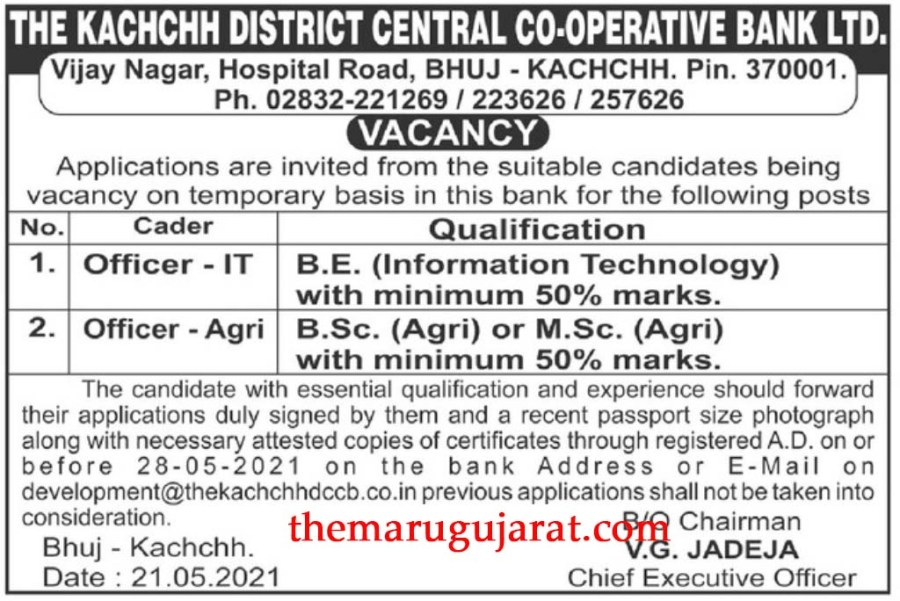 The Kachchh District Central Co-Operative Bank Ltd. Recruitment For Various Vacancy 2021
