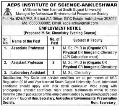 AEPS Institute of Science Ankleshwar Recruitment 2021 Assistant
