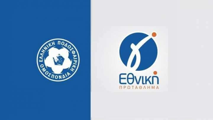Αναβολή και στο ματς Ιαλυσός Ρόδου - Παλληνιακός
