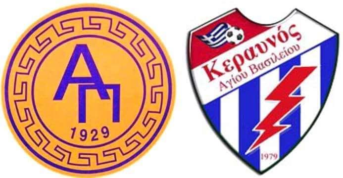 Μάχη Κυπέλλου αύριο στα Βραχνέικα Ατρομήτου - Κεραυνού Αγ. Βασ. για μια θέση στον τελικό