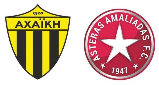 Αξιολογημένο διαιτητή και αυξημένη αστυνομική δύναμη ζήτησε η Αχαϊκή για το ματς με Αστέρα Αμαλιάδας