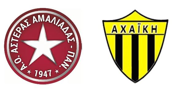 asteras-axaiki-2016