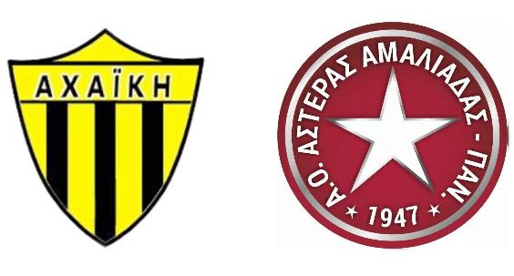 axaiki-amaliada-2016
