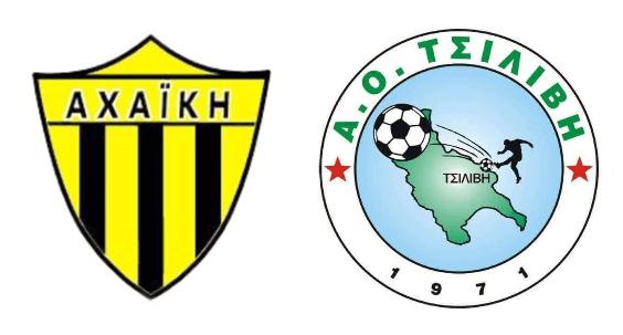 axaiki-tsilibi-2016
