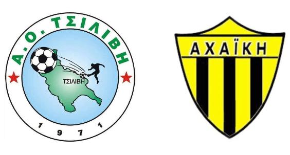 tsilibi-axaiki-2016