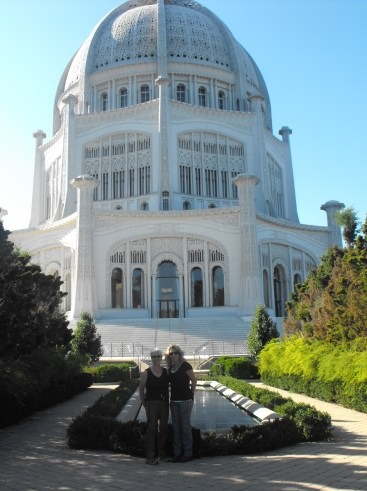 The beautiful Bahai Temple