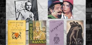 ελληνικά βιβλία