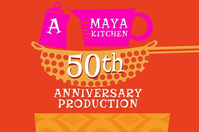 Maya Sweet 50: 50 Delicious Years