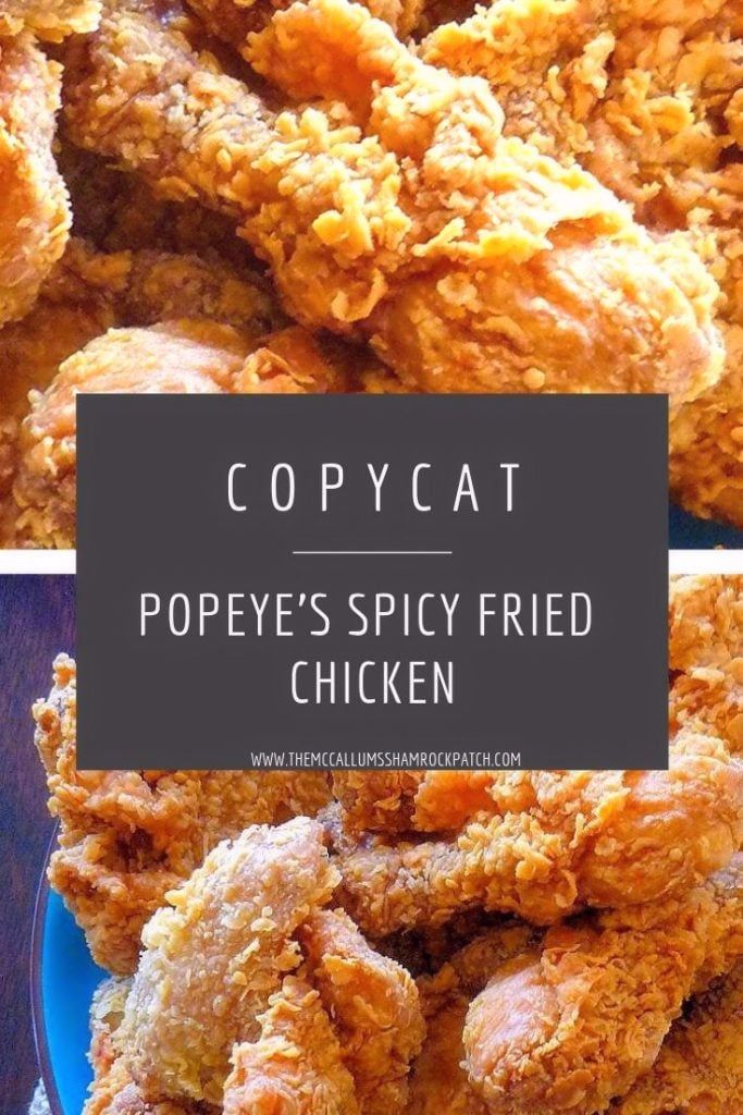 What's not to love about Popeye's Spicy Fried Chicken? Honestly, I am probably one of the biggest Popeye's Spicy Chickens fans out there to date. I adore the taste of that spicy, perfectly seasoned, crispy on the outside, juicy on the inside chicken so much that I had to do a copycat recipe for Popeye's Spicy Chicken to share with all of you