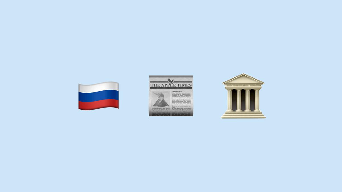 Как российские власти управляют медиа
