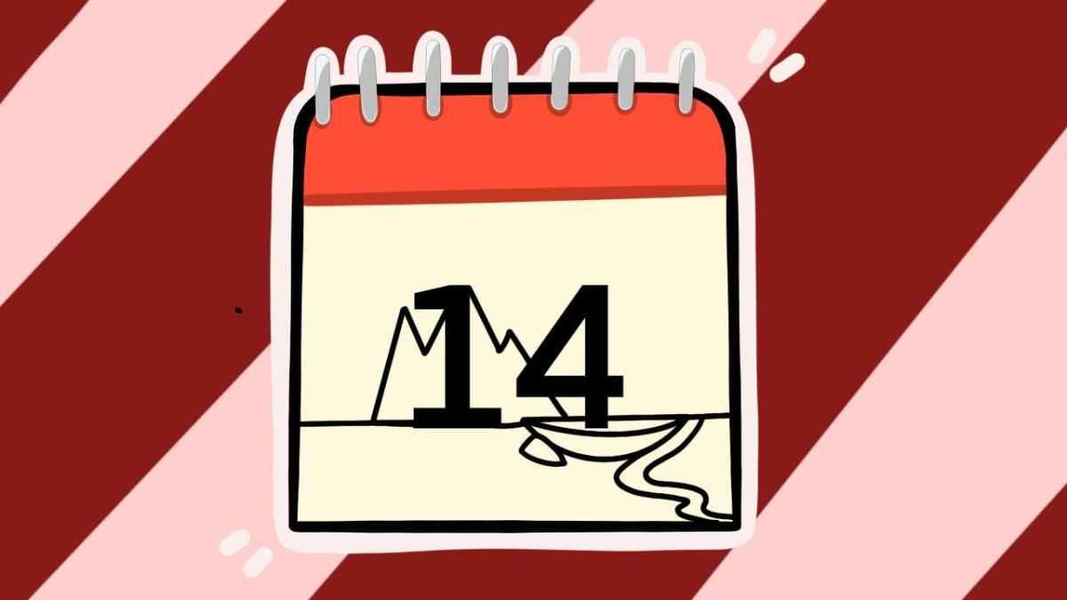 Четырнадцатое число. Иллюстрация Александры Амзиной