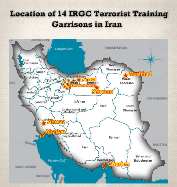 Washington DC, U.S.A, NCRI Press coference reaveal IRGCTerrorist Training Camps