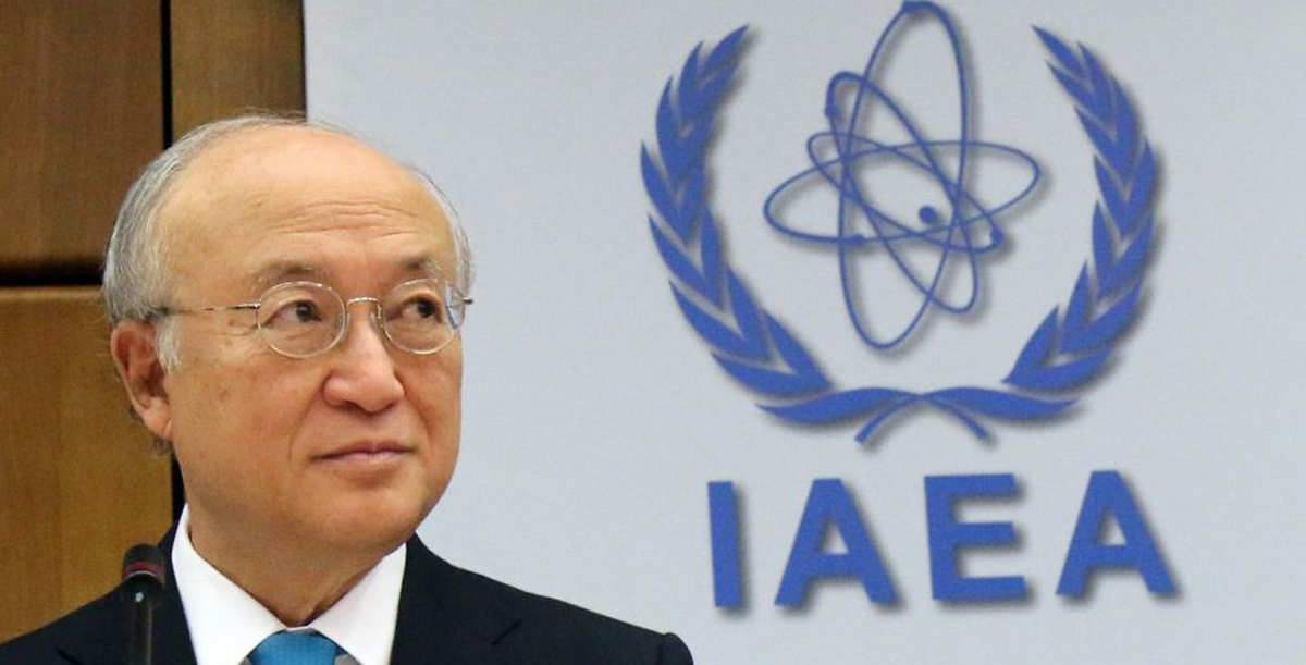 U.S. Takes Its Concerns about Iran Nuclear Activities to the IAEA