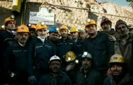 Iran Mine workers stricks
