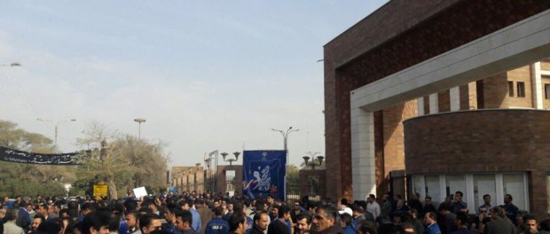 Steel Workers on Strike in Iran as Economy Worsens