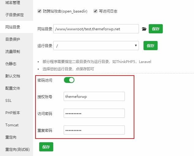 Pagoda Set Website Password Access
