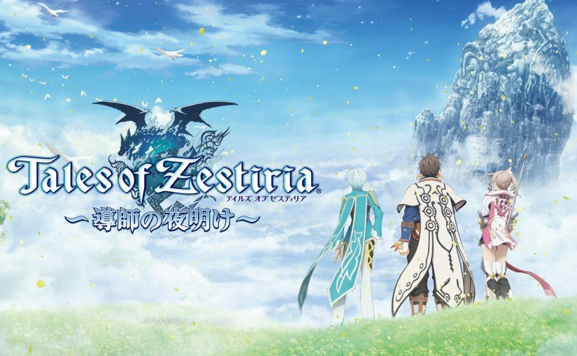 Tales of Zestiria – It's a Wrap!