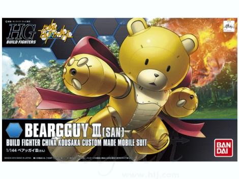 Beargguy III
