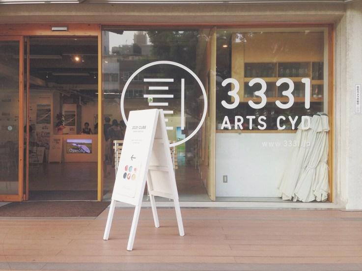 Artspace Entrance