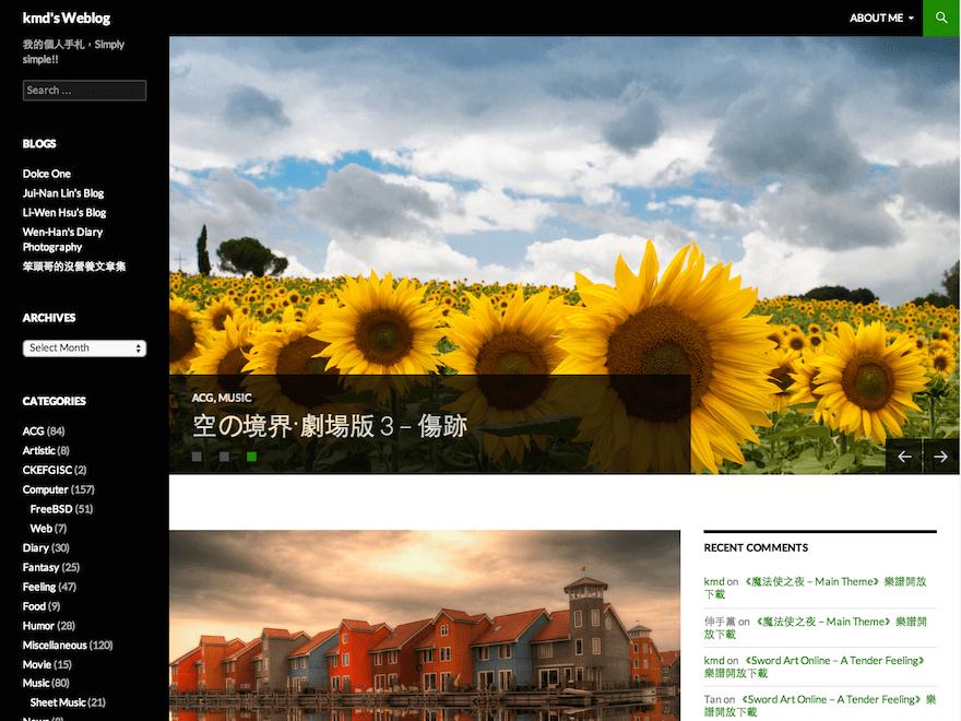 14-Glassy theme wordpress gratuit