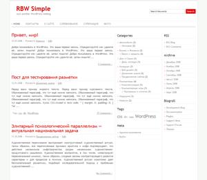 ADSimple free wordpress theme