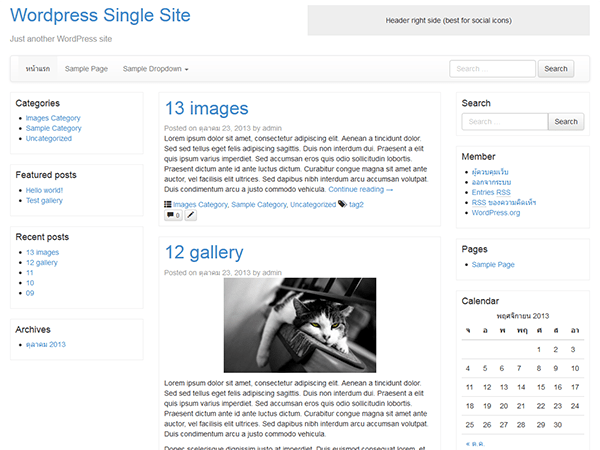 Bootstrap WordPress starter theme