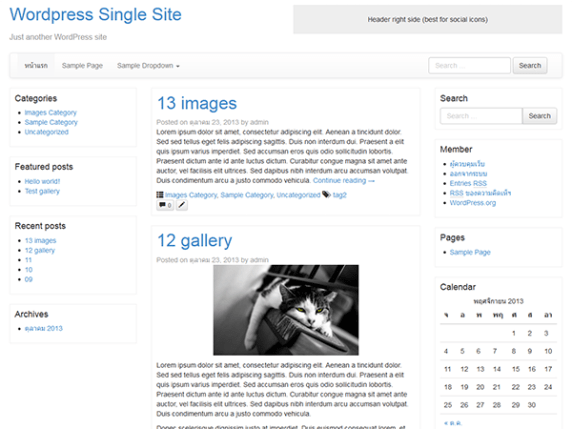 Bootstrap Basic Wordpress Theme Wordpress Org