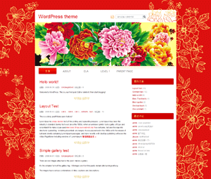China Red free wordpress theme