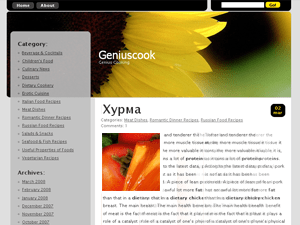 Floristica wordpress theme