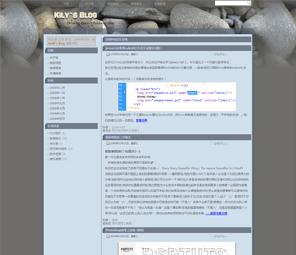 HuAn free wordpress theme