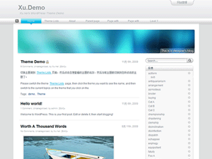 iStudio Theme free wordpress theme