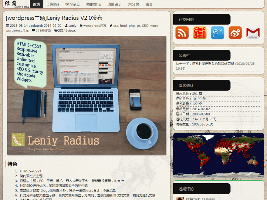 Leniy Radius theme wordpress gratuit