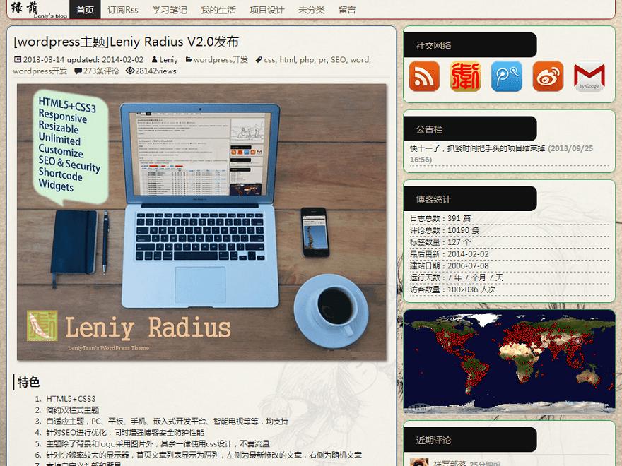 Leniy Radius theme wordpress gratuit
